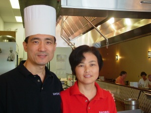 Eddie and Flora Cui have simple goals for Shonos:  Good food that's reasonably priced.